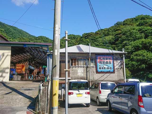 カネサ鰹節商店