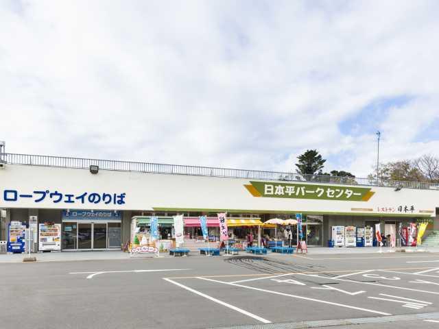 日本平ロープウェイ