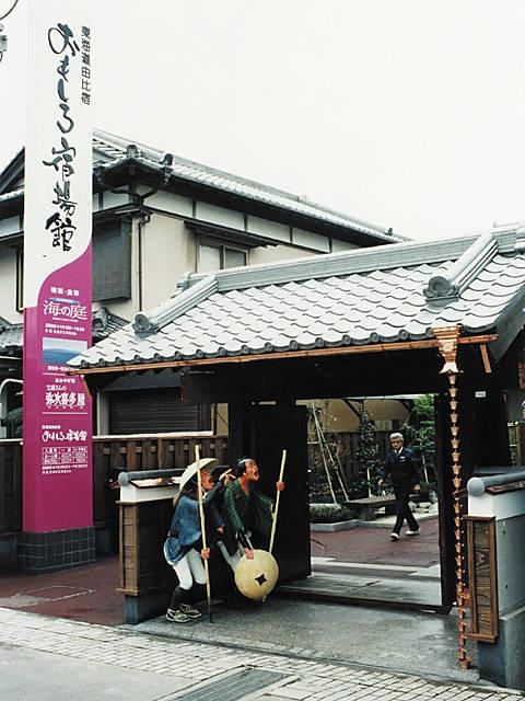 東海道由比宿 おもしろ宿場館