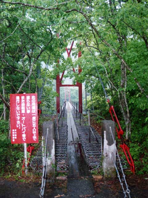 池の谷の吊橋