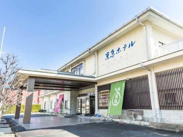 伊豆長岡温泉 京急ホテル