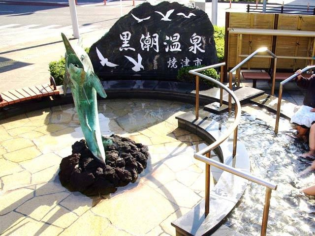 焼津黒潮温泉