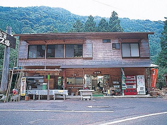 河津七滝オートキャンプ場
