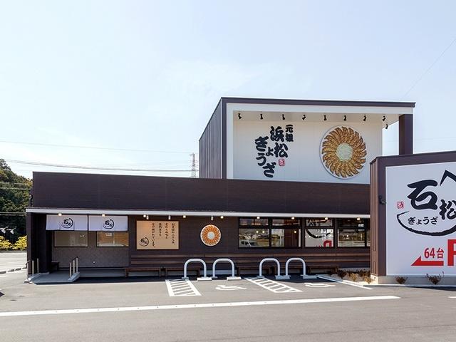 石松餃子浜北本店
