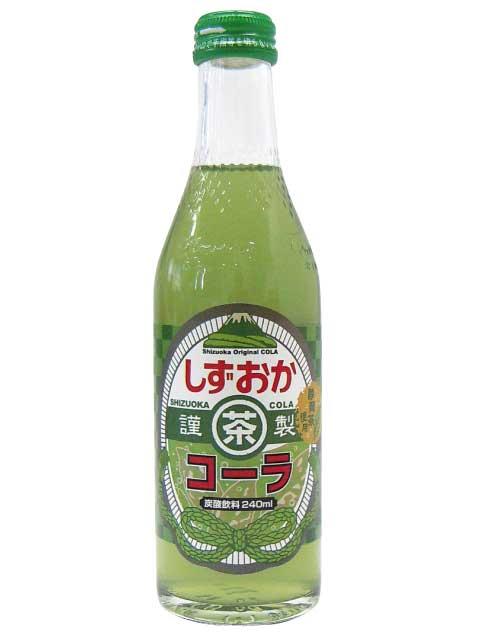 木村飲料 直営店