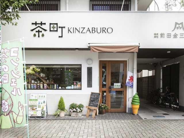 茶町 KINZABURO
