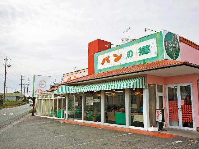 パンの郷 掛川本店