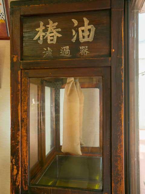 松田椿油店