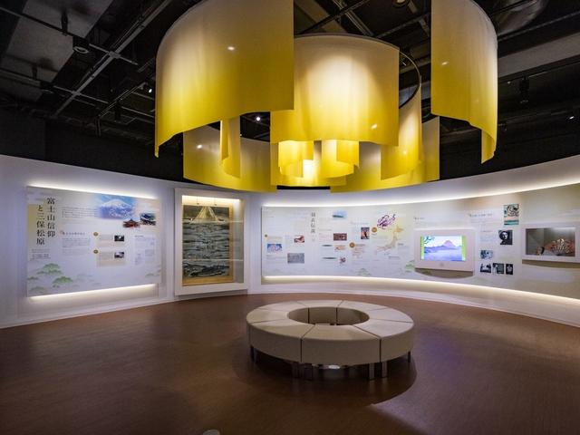 静岡市三保松原文化創造センター「みほしるべ」