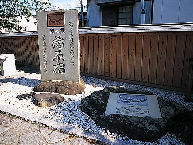 東海道蒲原宿
