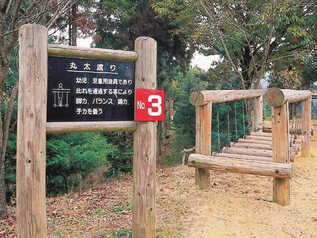 みろく自然公園