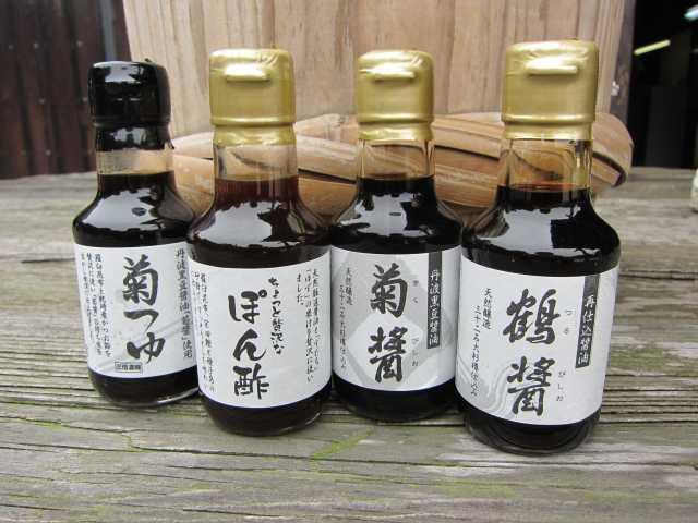 ヤマロク醤油(見学)