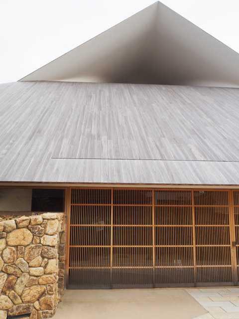 直島ホール