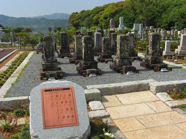 坂本家墓所