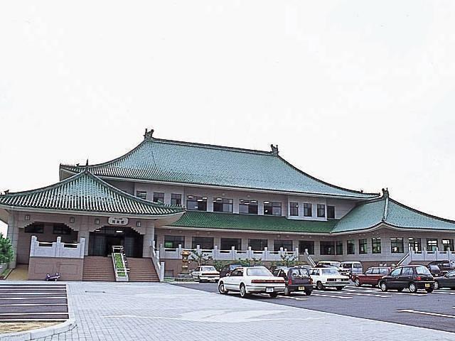 ゆアシス東郷龍鳳閣