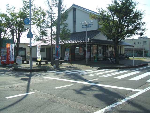 岩美町観光会館