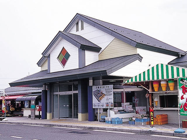 道の駅 大栄