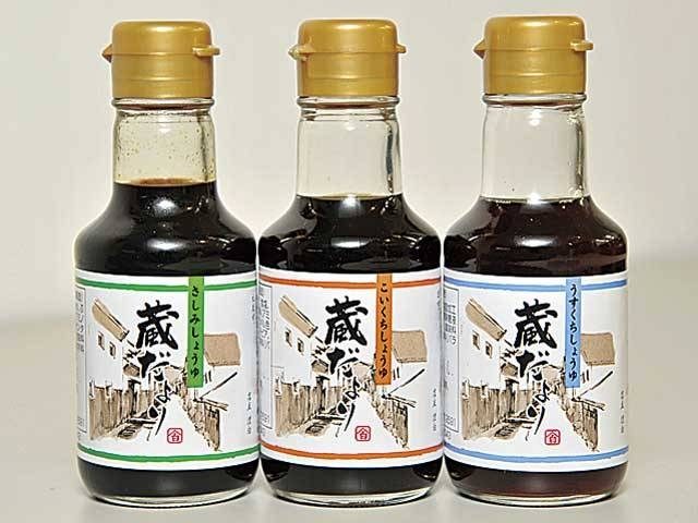 桑田醤油醸造場