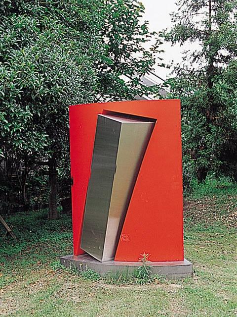 緑の彫刻プロムナード