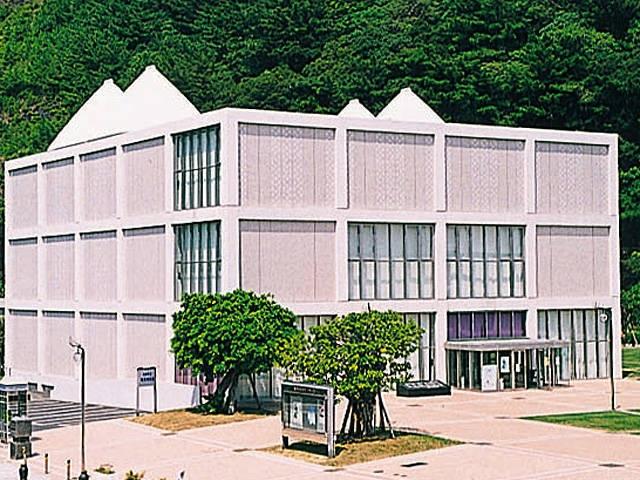 奄美市立奄美博物館