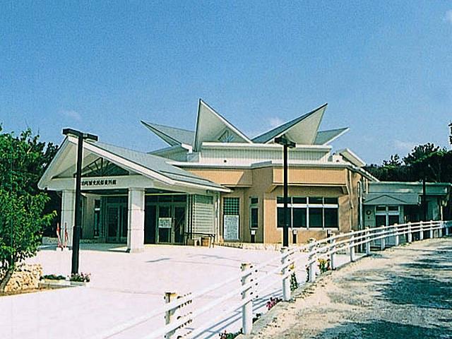 和泊町歴史民俗資料館