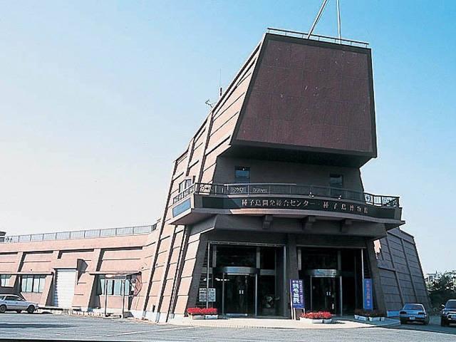種子島開発総合センター 鉄砲館
