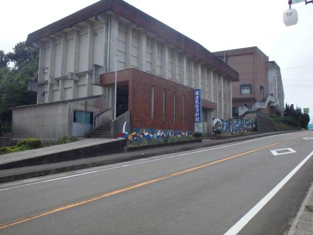中種子町立歴史民俗資料館