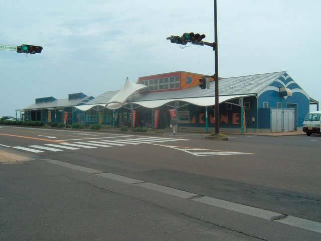 道の駅 阿久根