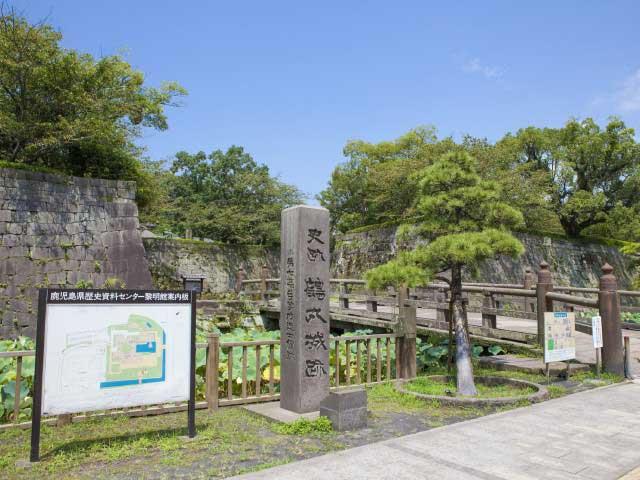 鶴丸城跡(鹿児島城跡)