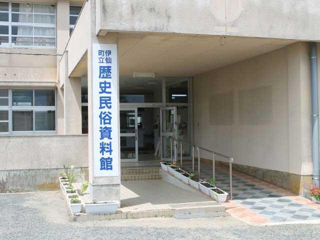 伊仙町歴史民俗資料館