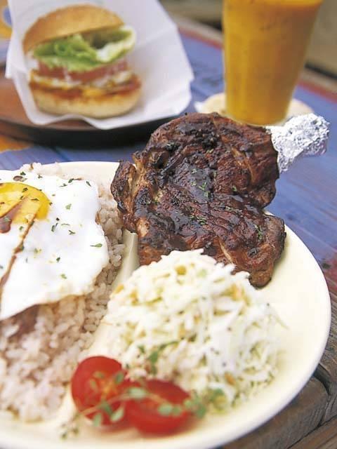 cafe&burger STEPPIN' LION