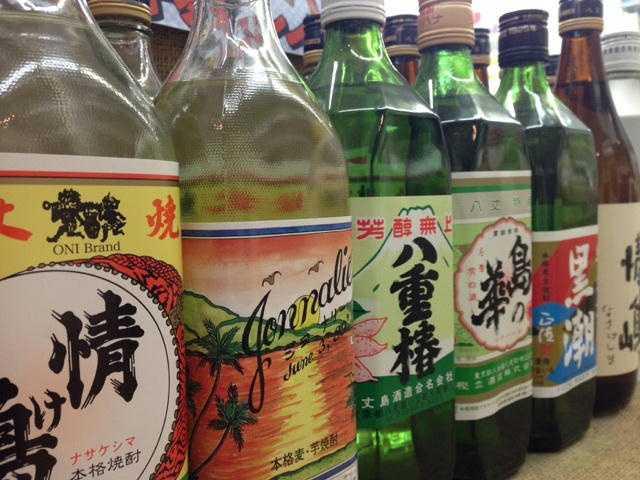 伊豆七島の島酒