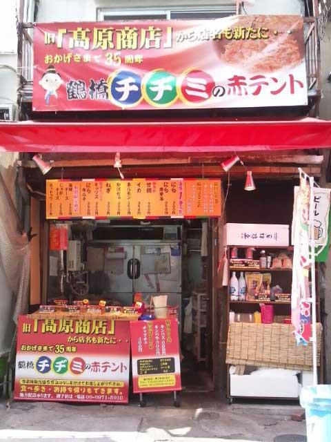 鶴橋のチヂミ