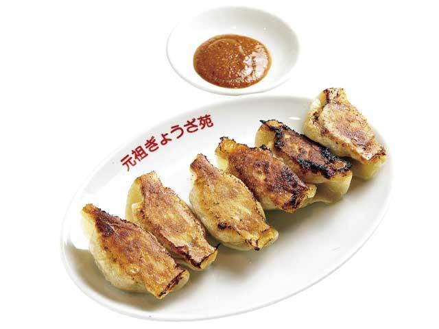 味噌ダレ餃子