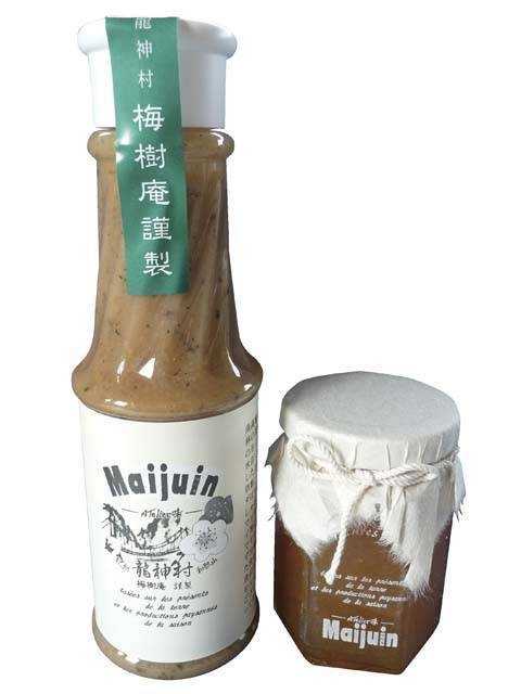 和歌山の梅製品