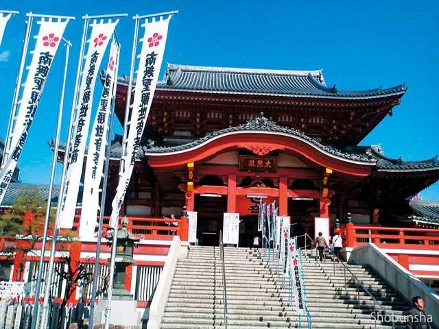 大須のシンボル的存在「大須観音」