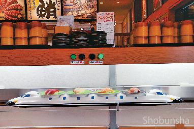 地魚回転寿司金たろう洲本店
