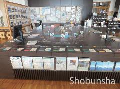 箱根ビジターセンター