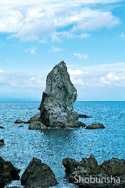 神話の里 沼島