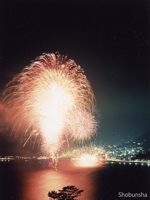 湯河原温泉海上花火大会(神奈川県)