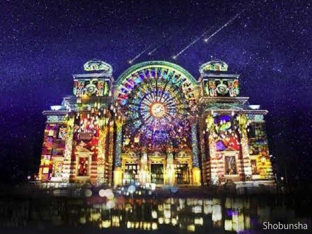 OSAKA光のルネサンス2019【大阪府】